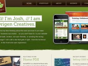 29个绿色网站案例欣赏
