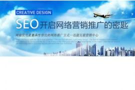 网站banner幻灯片集锦