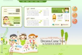 儿童乐园网站模板下载