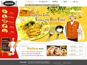 卡通风格美食网站模板下载