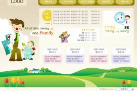 韩国儿童保健网站模板下载
