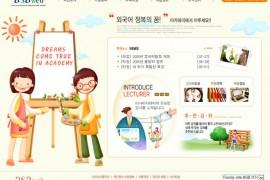 少年儿童教育网站psd模板