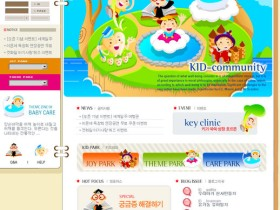 幼儿园网站模板下载