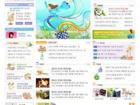 少年儿童俱乐部网站模板下载