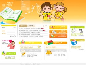 幼儿培训网站模板下载