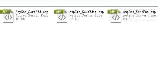 aspcms修改生成文件路径的方法